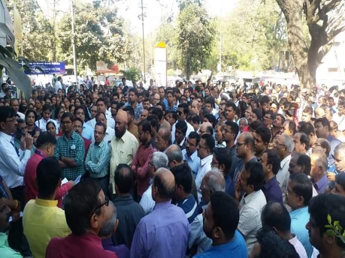 Shutter down of 150 branches of nationalized banks in Aurangabad | राष्ट्रीयकृत बँकांच्या १५० शाखांचे शटर डाऊन