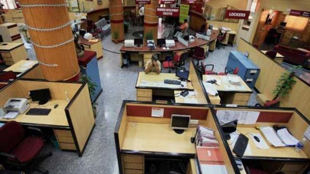 Shikhar Bank's divisional office will be in Solapur | सोलापुरात होणार शिखर बँकेचे विभागीय कार्यालय