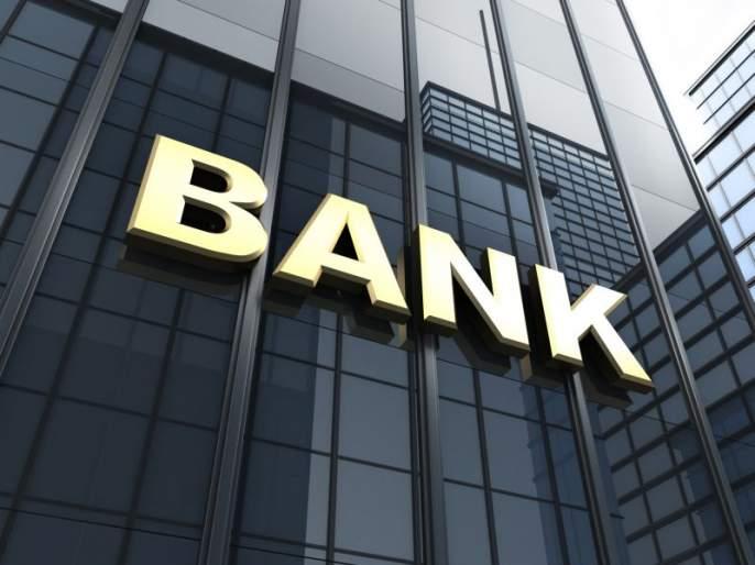 Bank fraud of Rs 1.25 crore on the basis of forged documents | बनवाबनवी उघड, बनावट कागदपत्रांच्या आधारे बँकेला सव्वा कोटीचा गंडा