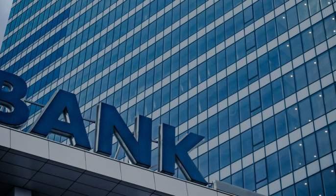The bank fraud by three crores after taking loan | कर्ज घेऊन बँकेला तीन कोटींचा चुना
