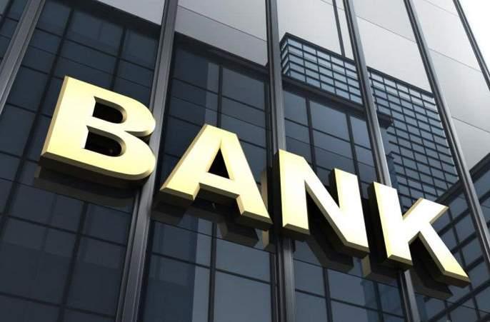 Discipline; But why give co-operative banks Sapatna treatment? | शिस्त हवीच; पण सहकारी बँकांना सापत्न वागणूक का देता?