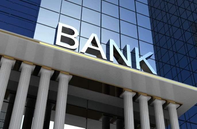 Over 67,000 crore scams occurred in banks during the year | वर्षभरात बँकांमध्ये झाले ६७ हजार कोटींचे घोटाळे