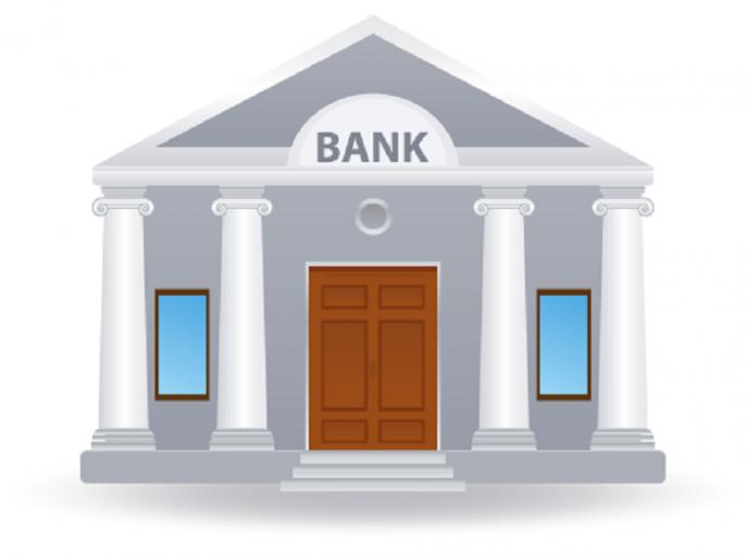 TJSB Bank gets gross profits of Rs 141 crore this year | टीजेएसबी बँकेला यंदा १४१ कोटींचा ढोबळ नफा