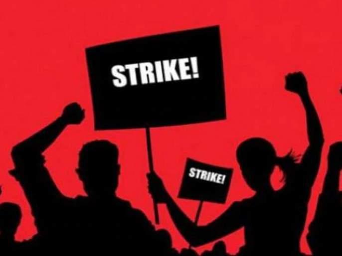 two employees unions called bank strike on 22 october | आज देशभरात बँकांचा संप, दिवाळीत चार दिवस बँका राहणार बंद