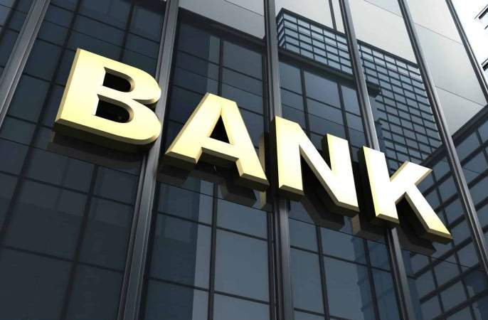 Moving to a bank during lockdown? .. then follow these instructions | लॉकडाऊनच्या काळात बँकेत जाताय? .. मग या सूचनांचे पालन करा