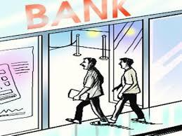 Dismissal of Board of Directors of Nashik District Bank | नाशिक जिल्हा बँकेचे संचालक मंडळ बरखास्त