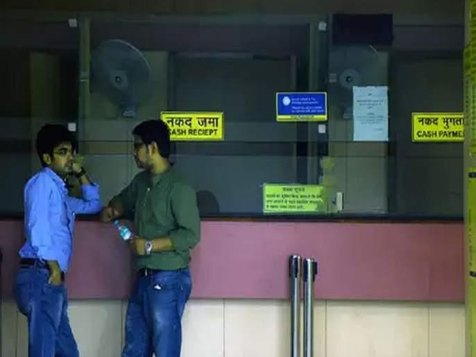 j&k bank now under central goverment of india | कलम 370 हटवल्याने कथित दहशतवाद्यांना कर्ज देणाऱ्या 'त्या' बँकेवर राहणार सरकारचा वचक