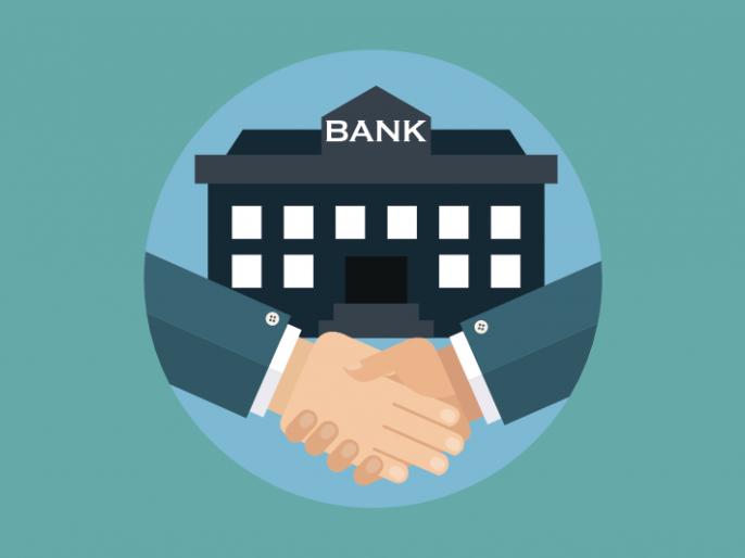 Webinar on Co-operative Banking by Lokmat | सहकारी बँकिंगबाबत 'लोकमत'तर्फे वेबिनार
