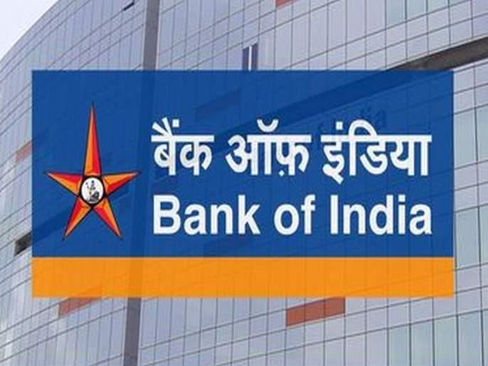 sarkari naukri 2020 bank of india recruitment 2020 for officers post apply till 30 september | Bank of Indiaमध्ये नोकरीची सुवर्णसंधी; आजपासून ऑनलाइन अर्जाला सुरुवात