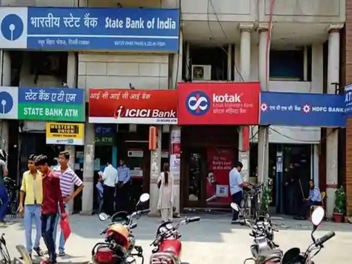 Indian banks are in for a 20 trillion hole   भारतासमोर मोठं संकट? ऑक्टोबरमध्ये बहुतांश बँका कोसळणार; तज्ज्ञांकडून धोक्याचा इशारा