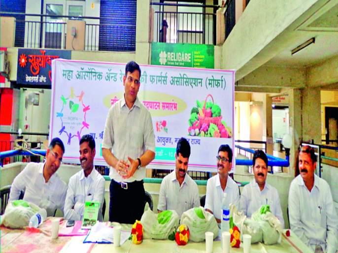 Organic farming 'Sikkim Pattern' will be implemented: Agriculture Commissioner Suhas Diwase | राज्यात सेंद्रिय शेतीचा 'सिक्कीम पॅटर्न' राबविणार : कृषी आयुक्त सुहास दिवसे