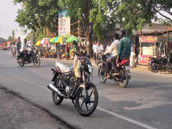 Action against three shopkeepers violating rules in Baramati taluka | बारामती तालुक्यात नियमांचे उल्लंघन करणाऱ्या तीन दुकानदारांवर कारवाई