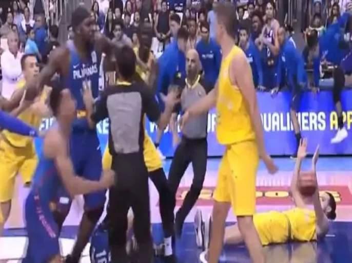 free style fight between Australia-Philippines teammate | ...अन् बास्केटबॉल कोर्टवर फ्री स्टाईल राडा; ऑस्ट्रेलिया-फिलिपाईन्स संघाचे खेळाडू भिडले