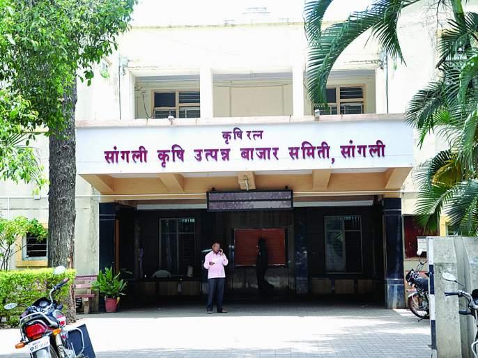 Notice to 3 Traders of Sangli Market Committee | सांगली बाजार समितीच्या ११५ व्यापाऱ्यांना नोटिसा