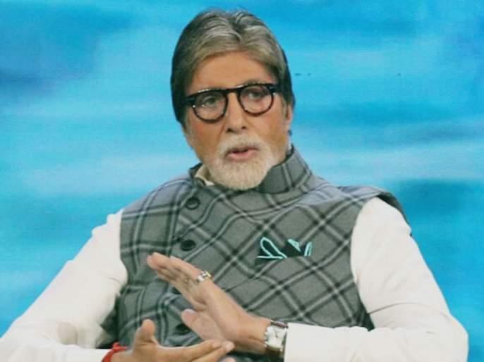 Amitabh Bachchan accused of plagiarism, sparks controversy after a woman's Facebook post | अमिताभ बच्चन यांच्यावर कविता चोरल्याचा आरोप, एका महिलेच्या फेसबूक पोस्टनंतर चर्चेला उधाण