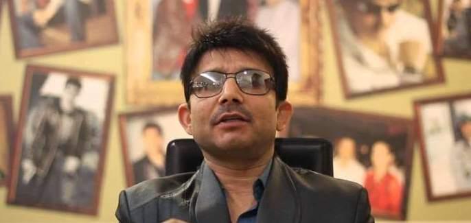 krk kamal r khan slams news channel anchors if he will be prime minister will put them jail-ram   तर सर्व ड्रामेबाज टीव्ही अँकर्सना तुरुंगात डांबेल... !! अभिनेता बरळला