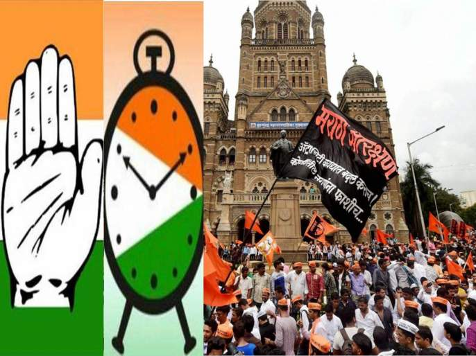 Congress-Ncp Creators of Maratha reservation; Evidence given by the present government | मराठा आरक्षणाची जन्मदाती आघाडीच ! विद्यमान सरकारनेच दिला पुरावा