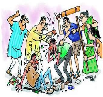 Two groups beating in the guha village; 16 accused, 9 accused arrested   गुहा येथे दोन गटात तुंबळ हाणामारी; १६ जणांवर गुन्हा, ९ जण अटकेत