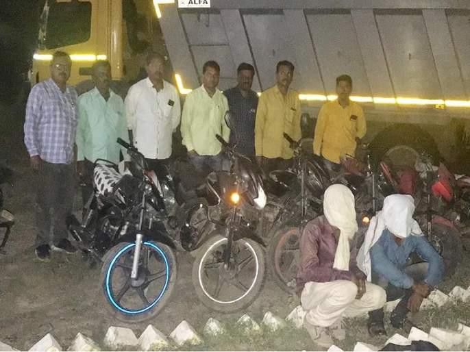Two bike thief arrested in Gevrai area; Seven wheels seized | गेवराई परिसरातून दोन अट्टल दुचाकी चोर अटकेत; सात दुचाकी जप्त