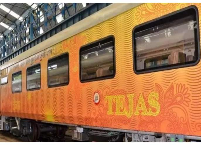 1 lakh free insurance in 'Tejas'; Decision on Delhi-Lucknow train | 'तेजस'मध्ये २५ लाखांचा नि:शुल्क विमा; दिल्ली-लखनौ गाडीबाबत निर्णय