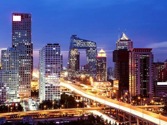 Beijing now has more billionaires than any city   जाऊ श्रीमंतांच्या शहरी; पाहू भांडवलदारांच्या नगरी