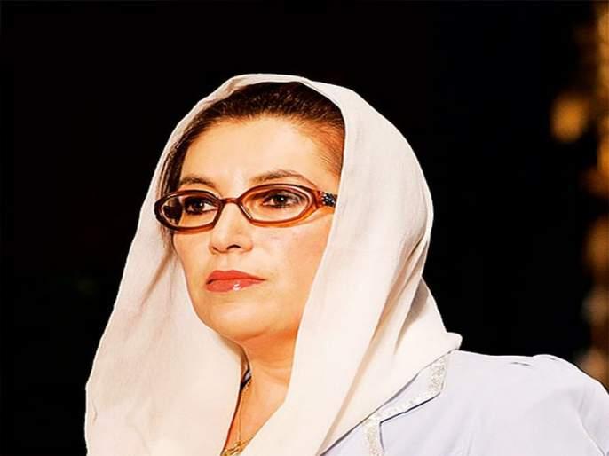 Benazir and JCinda, 'Predicts Politics' threatens women leaders | बेनझीर आणि जेसिंडा, 'प्रेग्नन्सी पॉलिटिक्स'ला पुरून उरलेल्या महिला नेत्यांची धमक