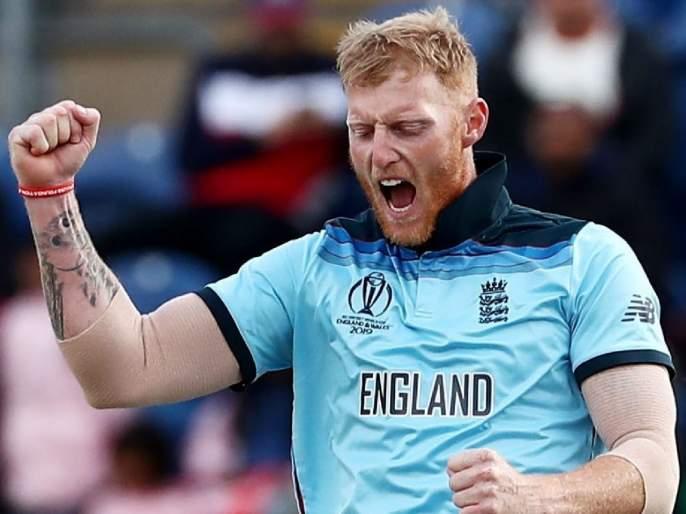 Never said india lost deliberately to england at world cup say ben stokes on pak cricketer political comment svg   भारत मुद्दाम वर्ल्ड कपचा तो सामना हरला!; पाक क्रिकेटपटूच्या राजकारणाला बेन स्टोक्सचे सडेतोड उत्तर