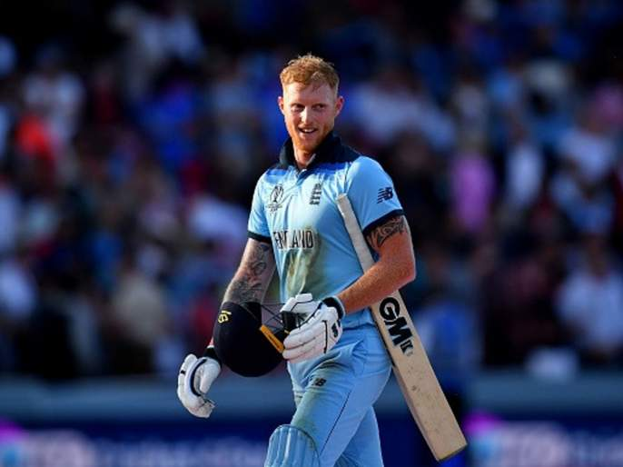 Stokes backs out from the race to become 'New Zealander of the Year', says Williamson more deserving   न्यूझीलंडकडून देण्यात येणारा पुरस्कार बेन स्टोक्सने नाकारला, कारण...