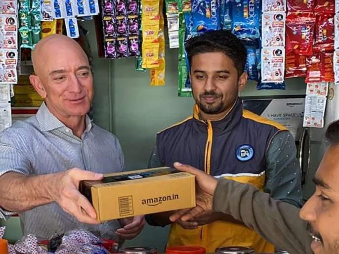 ... when Amazon founder Jeff Bezos comes to the grocery kirana store in mumbai | ... जेव्हा अमेझॉनचे संस्थापक जेफ बेझोस किराणा दुकानात येतात