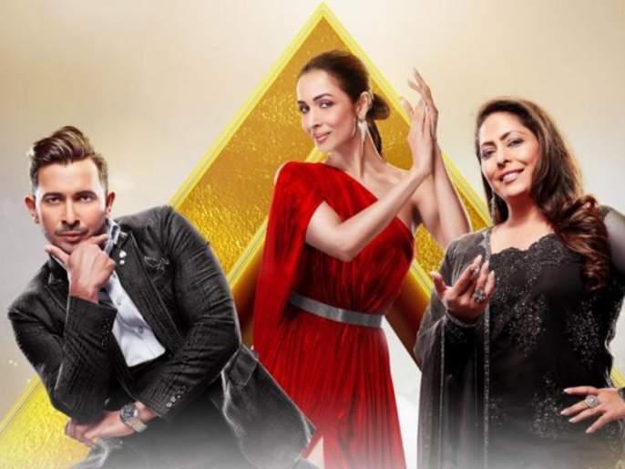 Digital auditions for 'India's Best Dancer 2' will be held from May 5 | 'इंडियाज बेस्ट डान्सर २'साठी डिजिटल ऑडिशन्सला ५ मे पासून होणार