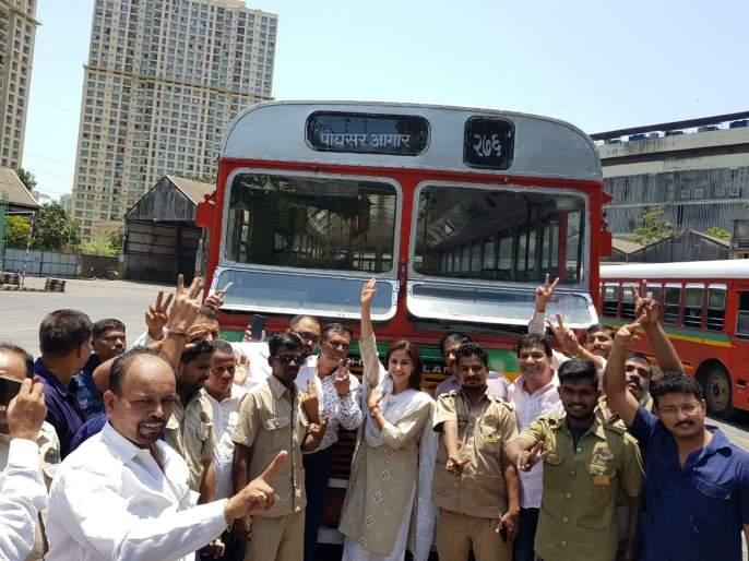 BEST is the pride of Mumbai, it is necessary to save - Urmila Matondkar | Mumbai North Lok Sabha Election: बेस्ट ही मुंबईची शान, तिला वाचवणे गरजेचे आहे - उर्मिला मातोंडकर