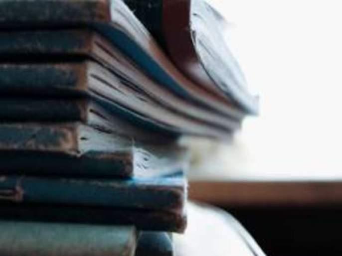 Bogus documents, stamps filed in the crime | बोगस दस्तावेज, शिक्के गुन्हा दाखल