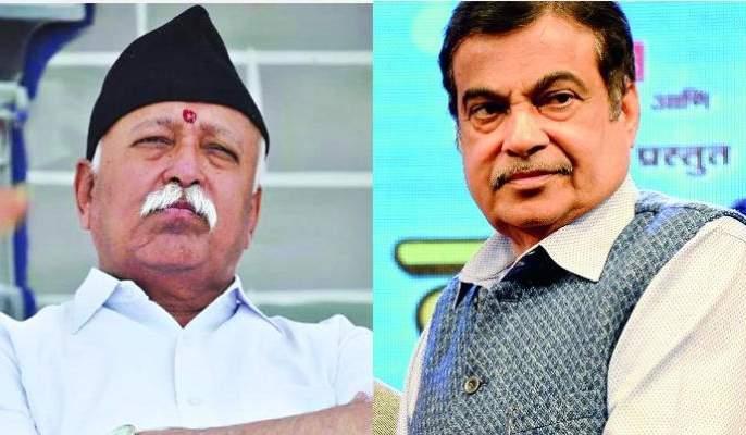 Political circles focus on RSS-Gadkari visit   सरसंघचालक-गडकरी भेटीकडे राजकीय वर्तुळाचे लक्ष