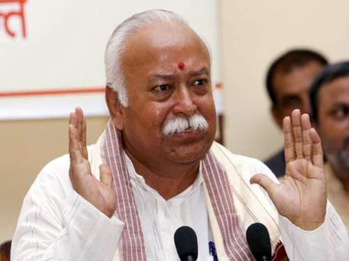 RSS Chief Mohan Bhagwat made a big statement about the discussion on reservation | आरक्षणावरील चर्चेबाबत सरसंघचालक मोहन भागवत यांनी केले मोठे विधान, म्हणाले...