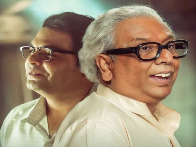 Bhai Vyakti Ki Valli Part-2 Marathi Movie Review | Bhai Vyakti Ki Valli Part-2 Marathi Movie Review: असा 'भाई' पुन्हा होणे नाही