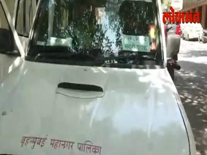 Video: Money again seized millions of money from Mumbai | Video : पुन्हा मुंबईतूनलाखोंचीरक्कम जप्त