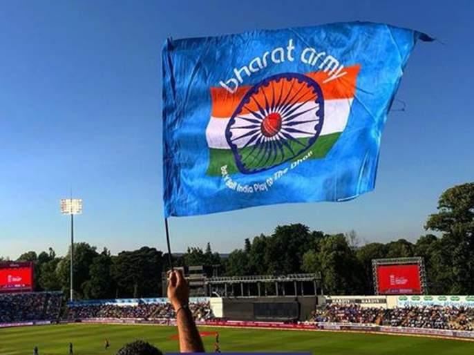 IND vs AUS 1st Test: The India Army did the thing and virat kohli was surprise   IND vs AUS 1st Test : भारत आर्मीने असा केला पराक्रम की कोहलीलाही पडली भूरळ