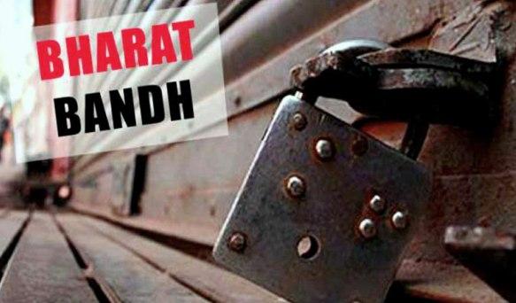 Bharat Bandh Today Against Fuel Price Hike, GST, E-Way Bill: What Services Will Get Affected, What Will Not   Bharat Bandh: व्यापाऱ्यांचा आज भारत बंद; कोणत्या सेवा बंद राहणार? वाचा सविस्तर
