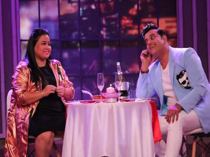 Bharti Singh's Romantic Date with Ravi Kishan | भारती सिंग गेली रवि किशनसोबत डेटवर?