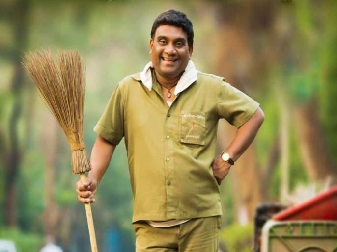 'Nashibvan' changing life of cleaning worker | सफाई कर्मचाऱ्याचे सामान्य आयुष्य बदलणारा 'नशीबवान'