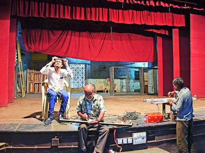 Make-up of Bhave theater, Dinanath is still far from over   भावे नाट्यगृहाचा मेकओव्हर, दीनानाथअजून दुरवस्थेतच
