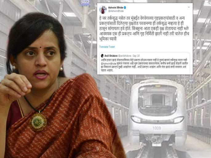 war of words between ashwini bhide and mns over aarey metro car shed | मनसे Vs मुंबई मेट्रो; अनिल शिदोरे आणि अश्विनी भिडेंमध्ये वृक्षतोडीवरून 'वर्ड वॉर'