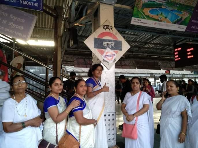 Bhima Army movement for the rename of Dadar Railway Station | दादर रेल्वे स्थानकाच्या नामांतरासाठी भीम आर्मीचं आंदोलन