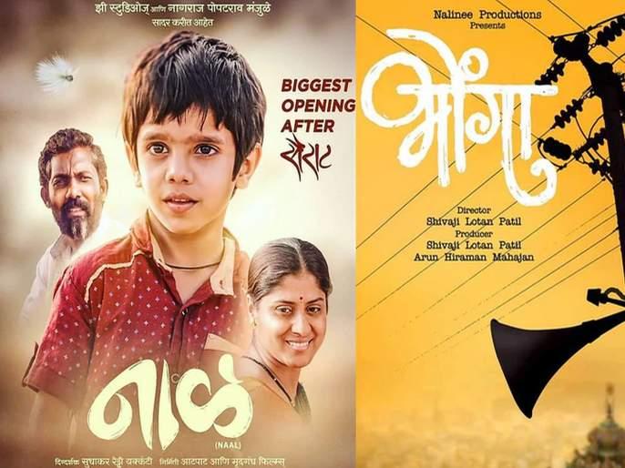 Marathi stamp on National Film Awards | राष्ट्रीय चित्रपट पुरस्कारांवर मराठीची मोहर