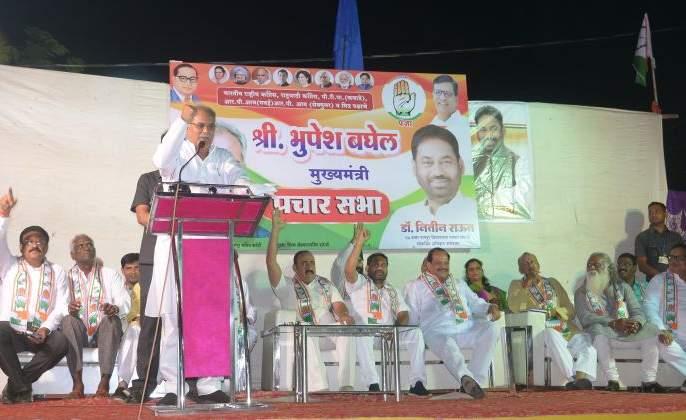 Maharashtra Assembly Election 2019: Country moves not by partition, but by integration: Bhupesh Baghel | Maharashtra Assembly Election 2019 : देश विभाजनाने नव्हे,जोडण्याने चालतो: भूपेश बघेल