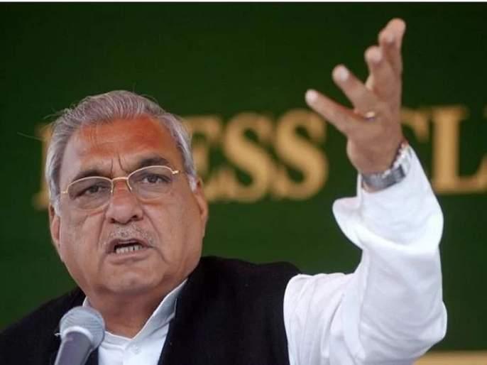 Former Cm Bhupinder Singh Hooda Says Bjp Jjp Alliance Based On Selfishness | जेजेपीनं जनमताच्या कौलाचा अपमान केलाय - भूपिंदर सिंह हुड्डा
