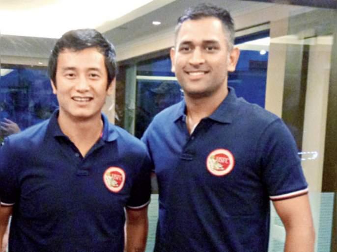 Corona Virus : Former India captain Bhaichung Bhutia offers shelter to migrant workers svg   Corona Virus : टीम इंडियाच्या माजी कर्णधारानं स्थलांतरित कामगारांना दिला निवारा