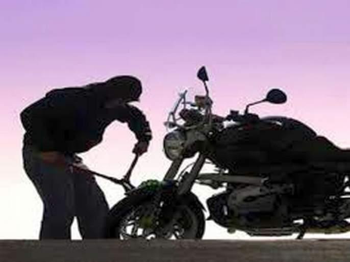 Two-wheeler theft session begins in Nashik; Three crimes in one day   नाशकात दुचाकी चोरीचे सत्र सुरूच ; एकाच दिवशी तीन गुन्हे