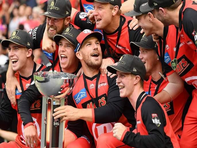 Big Bash scraps contentious rule that decided World Cup | ICCचा विवादास्पद नियम बिग बॅश लीगला अमान्य, सुपर ओव्हर टाय झाल्यास असा ठरणार विजेता