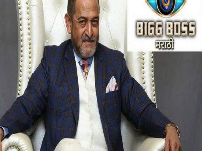 bigg boss marathi season 2 very soon to meet audience, mahesh majrekar will be the host   Big Boss मराठी सिझन 2 लवकरच प्रेक्षकांच्या भेटीला, महेश मांजरेकर करणार सूत्रसंचालन 'हा' घ्या पुरावा